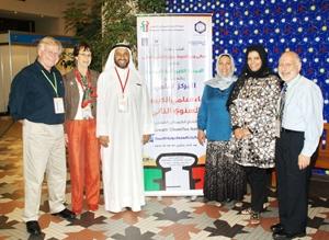 r.Hazari Presented at 2nd Kuwaiti CHEMTEA Meeting